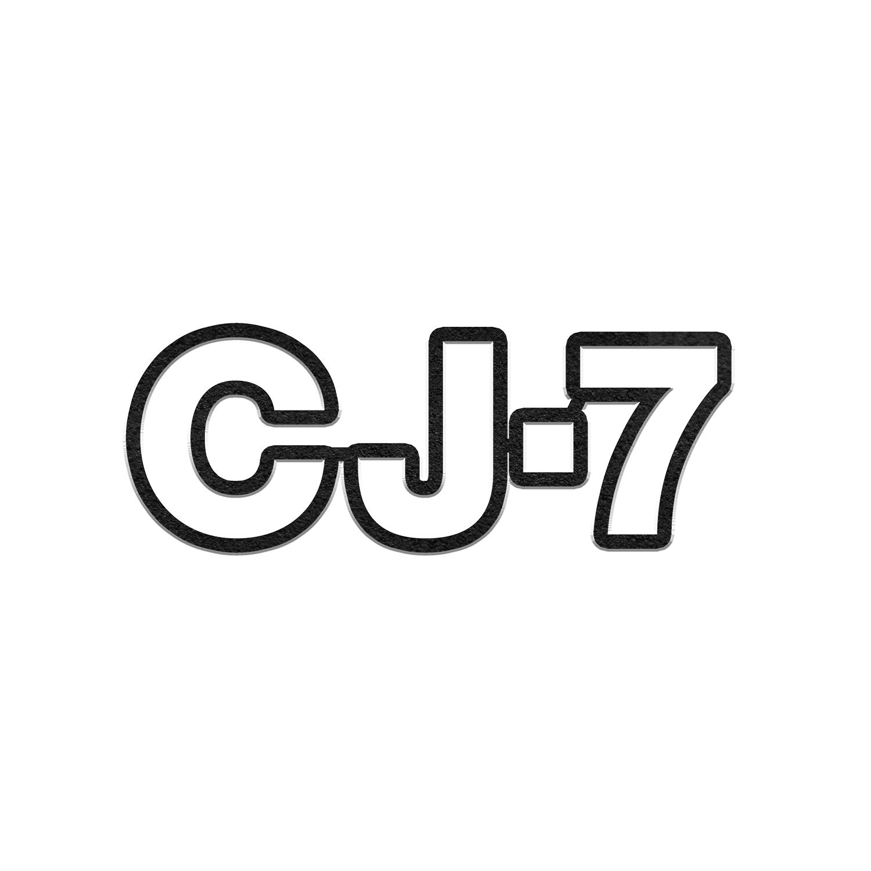 CJ-7 Powder Coated Steel Sign